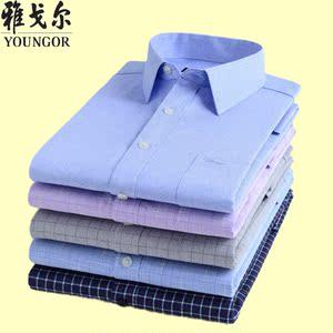 春季雅戈尔长袖衬衫男纯棉商务正装中年免烫宽松条纹格子白色衬衣