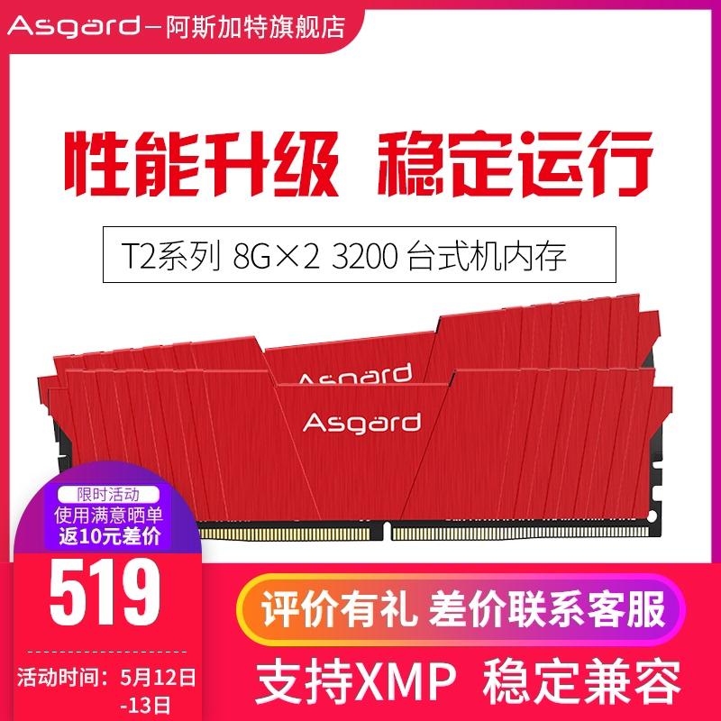 Оперативная память Артикул 595495383940