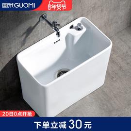 50x28cm陶瓷洗拖把池卫生间地盆大号拖布池落地式家用中号墩布池