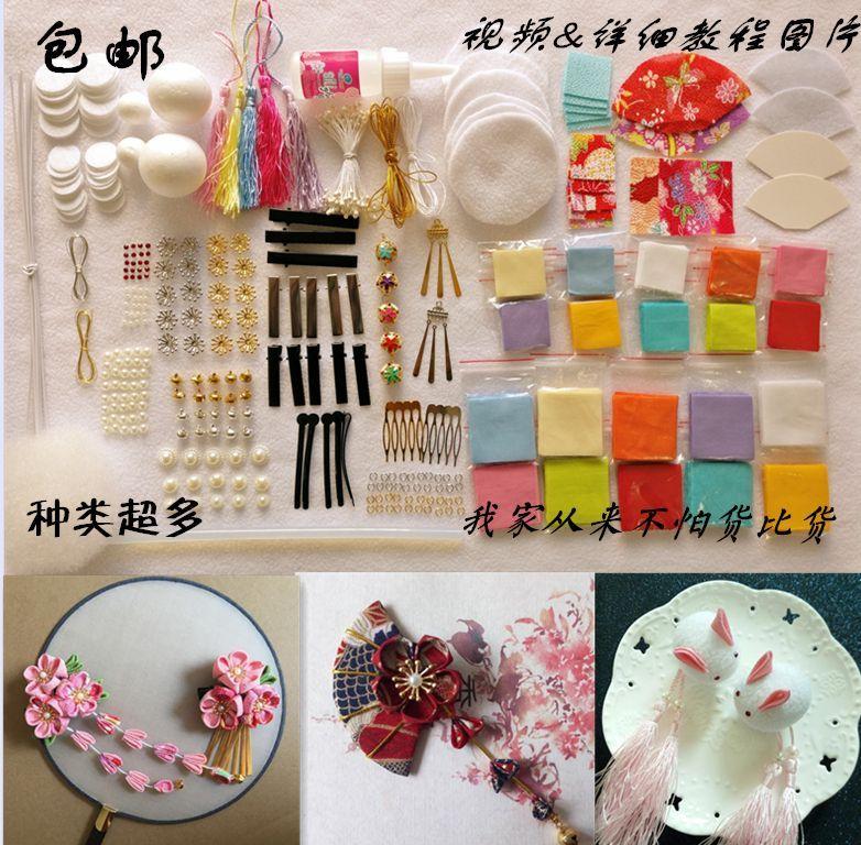 Различные игрушки для творчества Артикул 606334287121