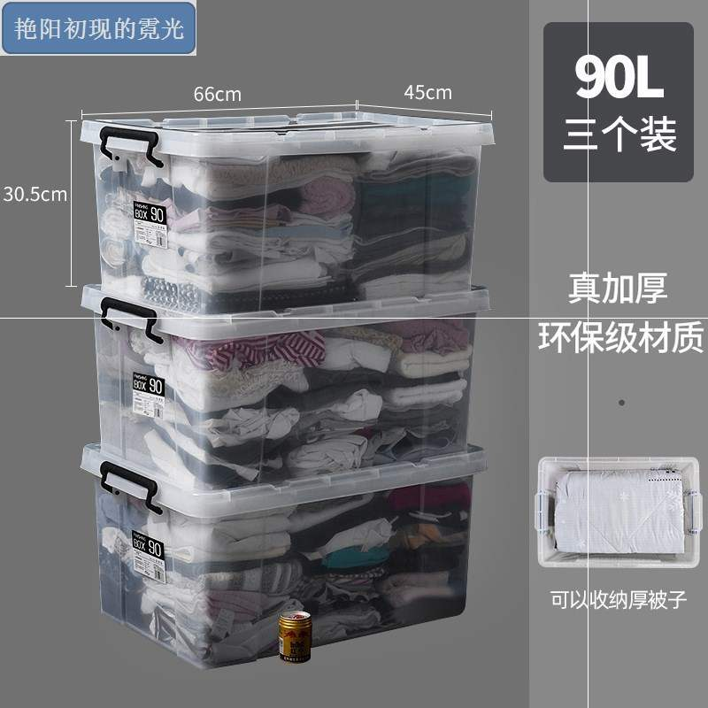 Storage box is strong and resistant to falling, kitchen, bed, finishing and storage, with cover, luggage, simple capacity, frame, moving and storage with cover