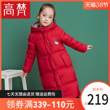 Gofan children's down jacket girls' mid length over knee thickened 2019 new style popular brand authentic children's clothing