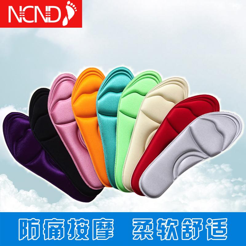 记忆棉鞋垫