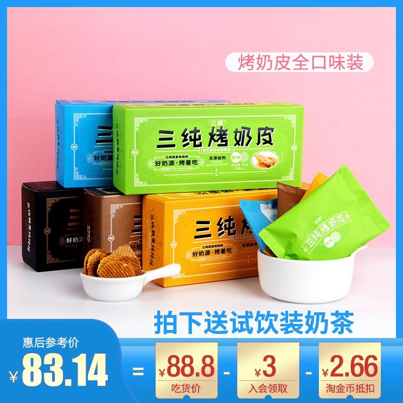 Другая печатная продукция Артикул 604523727318
