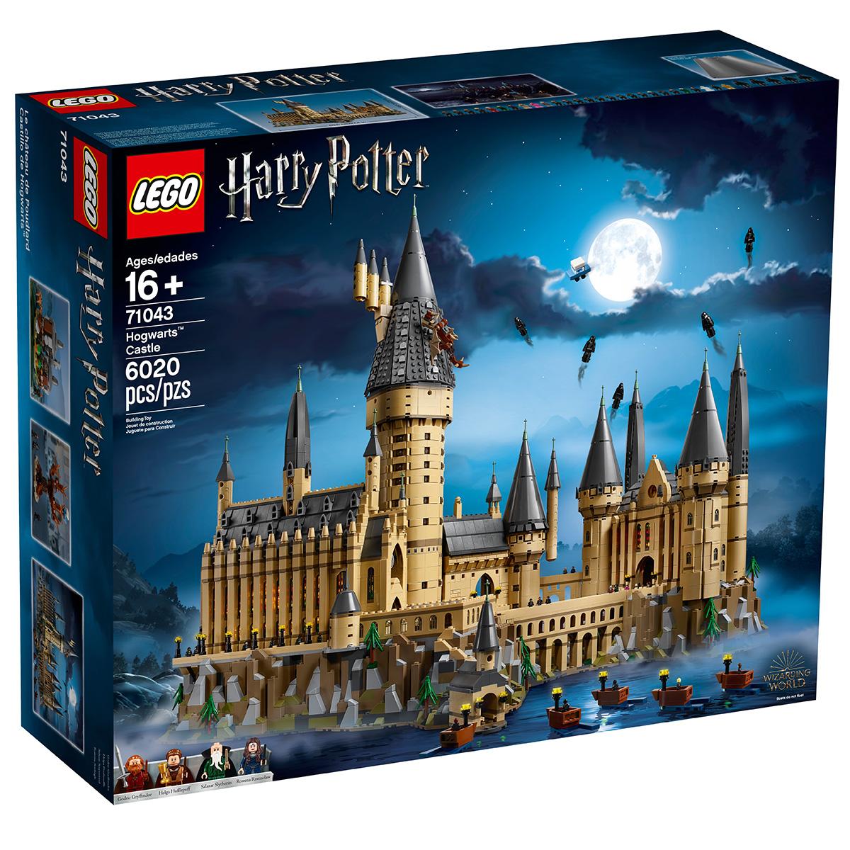 乐高哈利波特霍格沃茨城堡71043成人高难度拼装积木益智模型礼物