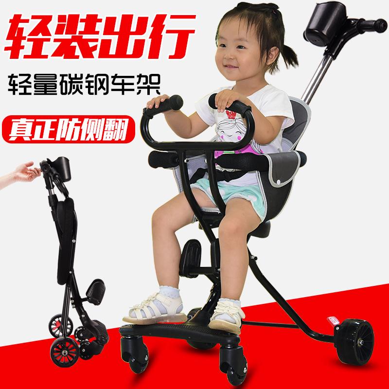 遛娃溜娃神器手推车轻便折叠简易1-5岁婴儿童宝宝推车带娃神器
