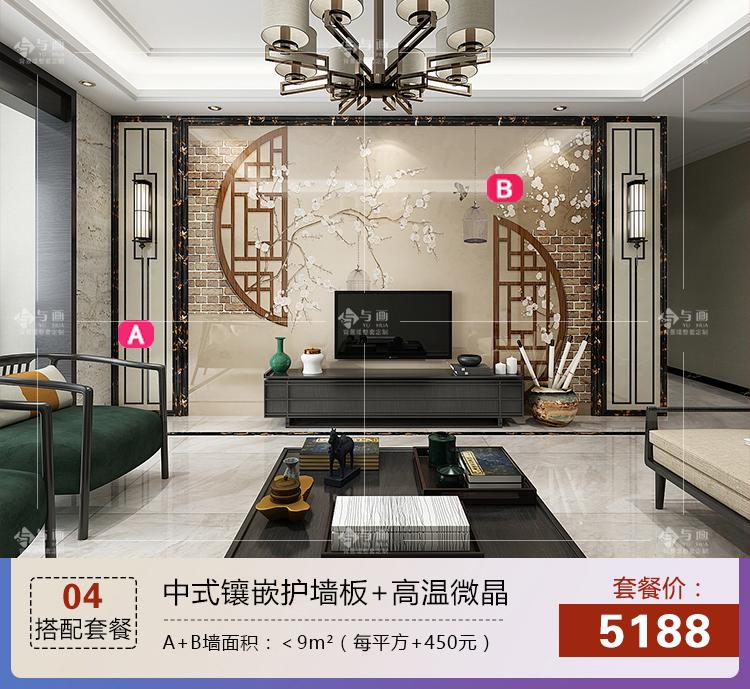 限10000张券中国晶石装饰边框造型窗外中国风客厅电视背景墙瓷砖简约现代新中