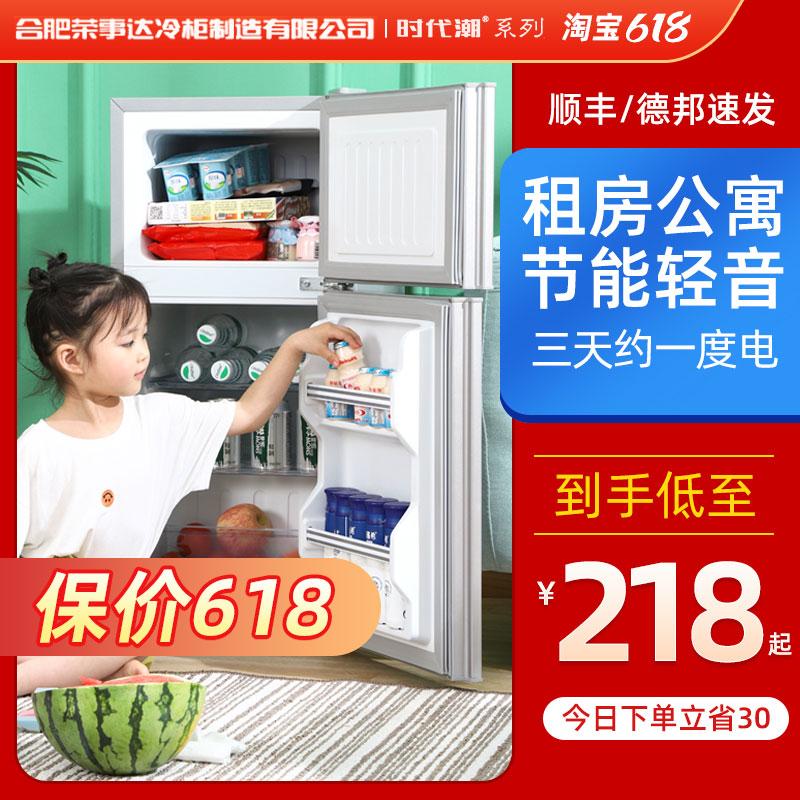 小冰箱家用小型迷你宿舍租房二人省电节能中型冷藏冷冻双门电冰箱