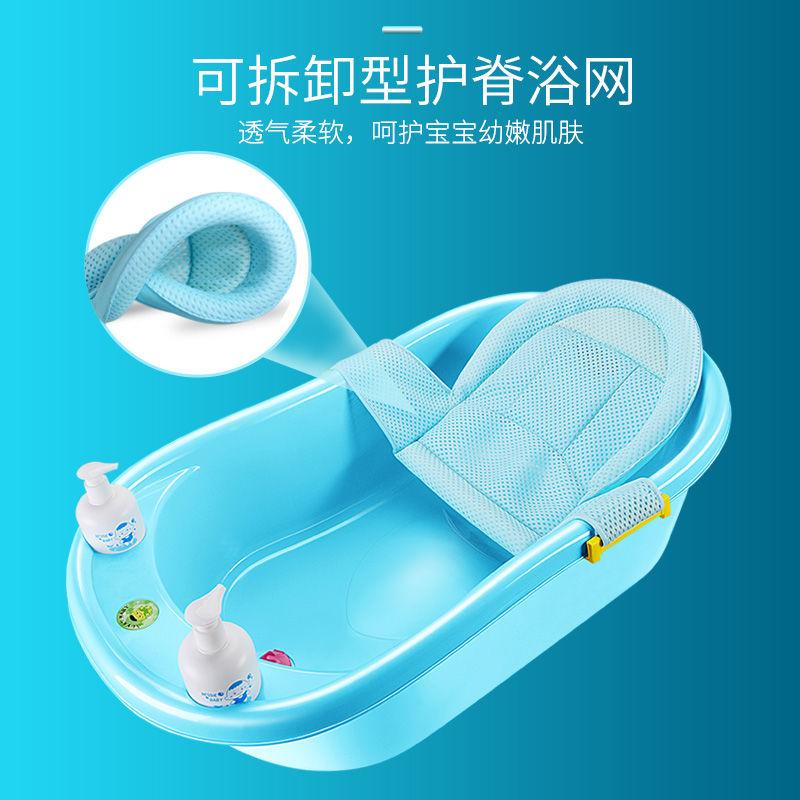 盆新生幼儿可坐躺婴儿超大洗浴盆儿童大号盆序言宝宝加大加厚洗澡