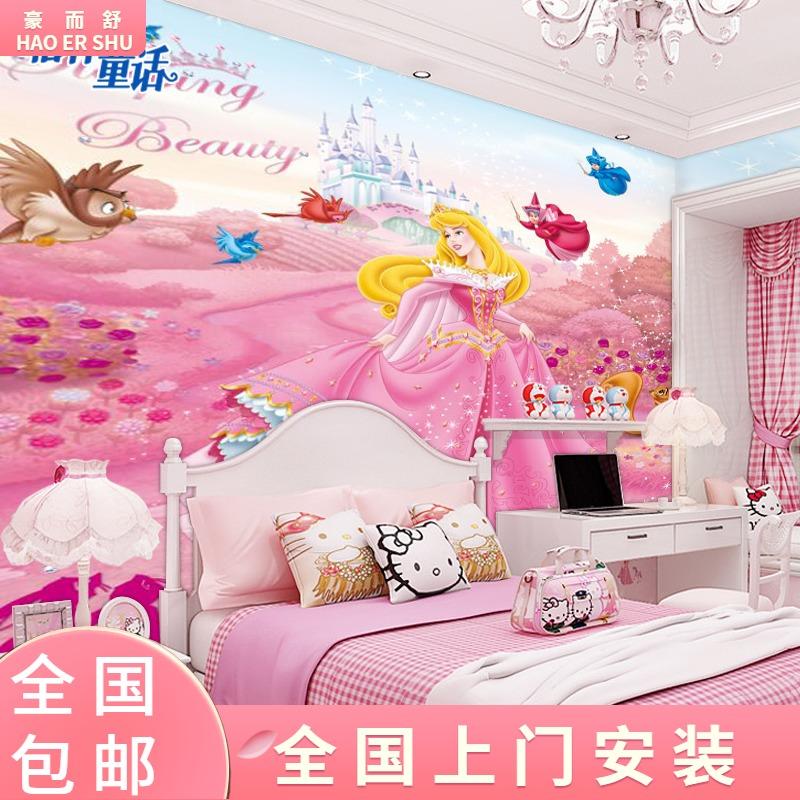 迪士尼卡通3D白雪公主壁画背景墙壁纸儿童房温馨墙布女孩卧室墙纸