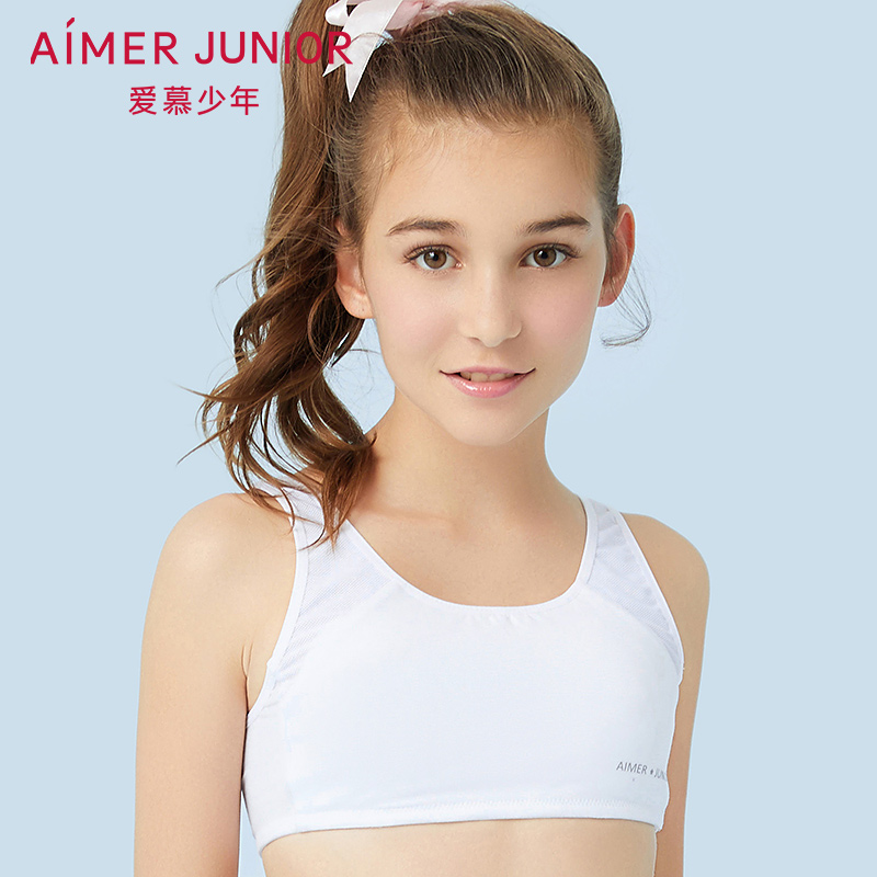 爱慕儿童女孩少女9岁小学初中生内衣发育期1阶段无钢圈短背心文胸