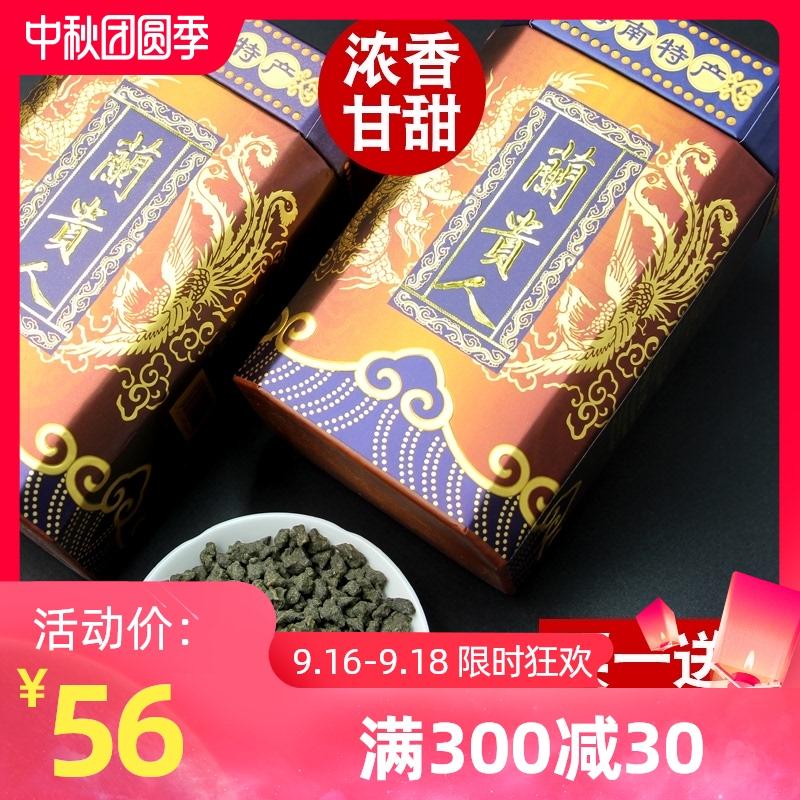 海南兰贵人500g新茶 五指山兰贵人正品 乌龙茶叶非特级野生新品茶