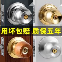 门锁家用通用型球形锁室内卧室卫生间锁具老式房门锁球型圆形球锁