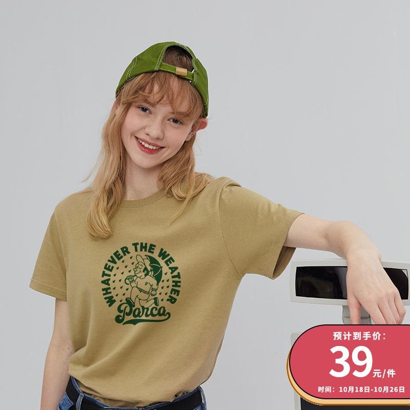 棉牵原创简约绿色正肩t恤女短袖修身显瘦美式复古夏季纯棉半袖潮