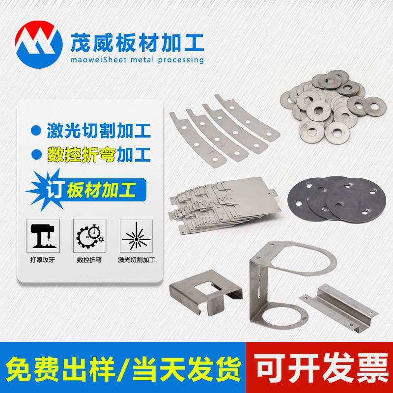 Листы стальные Артикул 593497936005