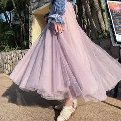 冬款纱裙女半身长款超仙大摆裙网纱半身裙秋冬蓬蓬裙a字仙女长裙