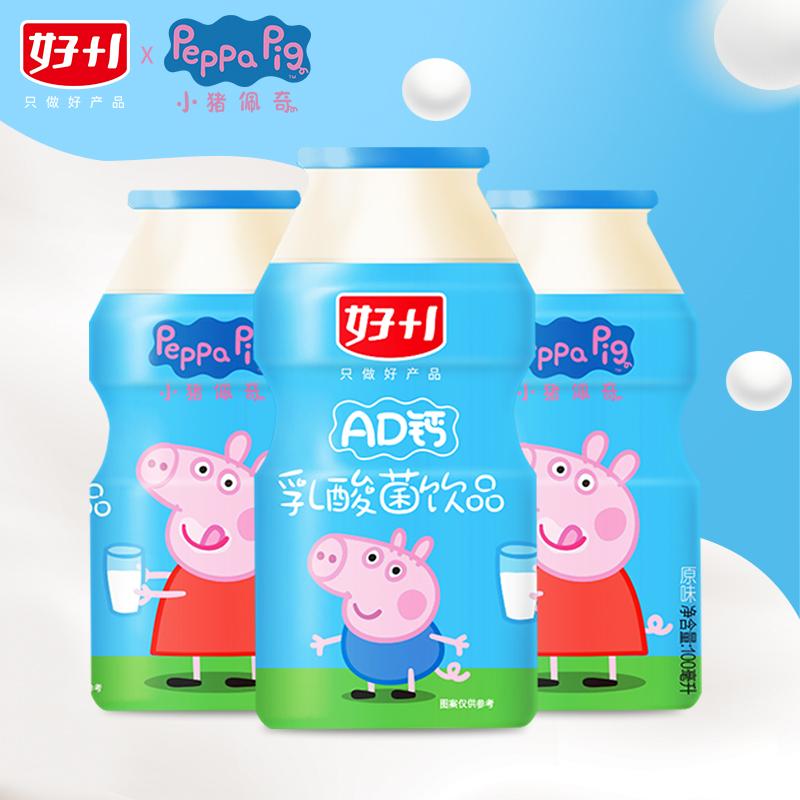 小猪佩奇AD钙奶乳酸菌饮品益生菌发酵酸奶原味儿童饮料100ml*20瓶图片