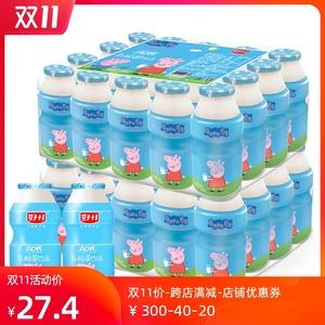 好佳一小猪佩奇AD钙奶乳酸菌饮品益生菌酸奶儿童饮料整箱牛
