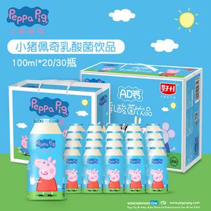 小猪佩奇酸奶ad钙小瓶儿童乳酸菌