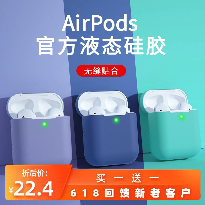 airpods airpodspro 1苹果充电盒子