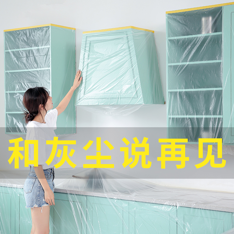 Dustproof cloth decoration furniture sofa protection plastic dust film household cover disposable CLOTH BEDSPREAD dust proof