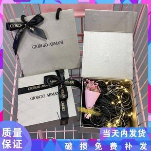 阿玛尼口红礼盒空盒子专柜包装壳唇釉香水手提纸袋带礼品高档