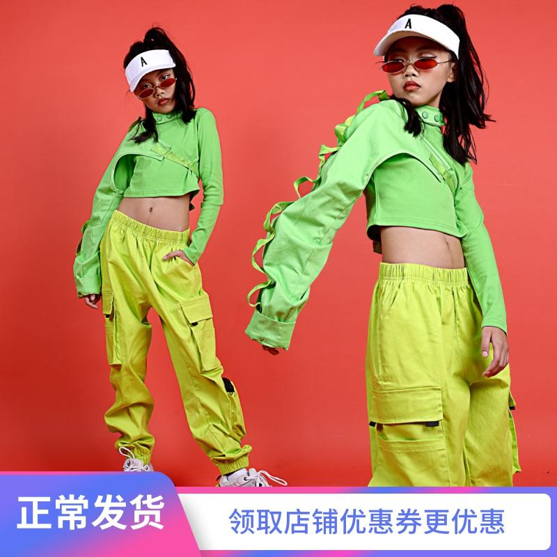 Trang phục khiêu vũ nhạc jazz cho nữ - Trang phục