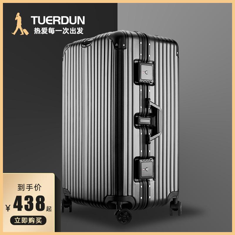 热销275件正品保证32寸男加厚大容量超大出国密码箱