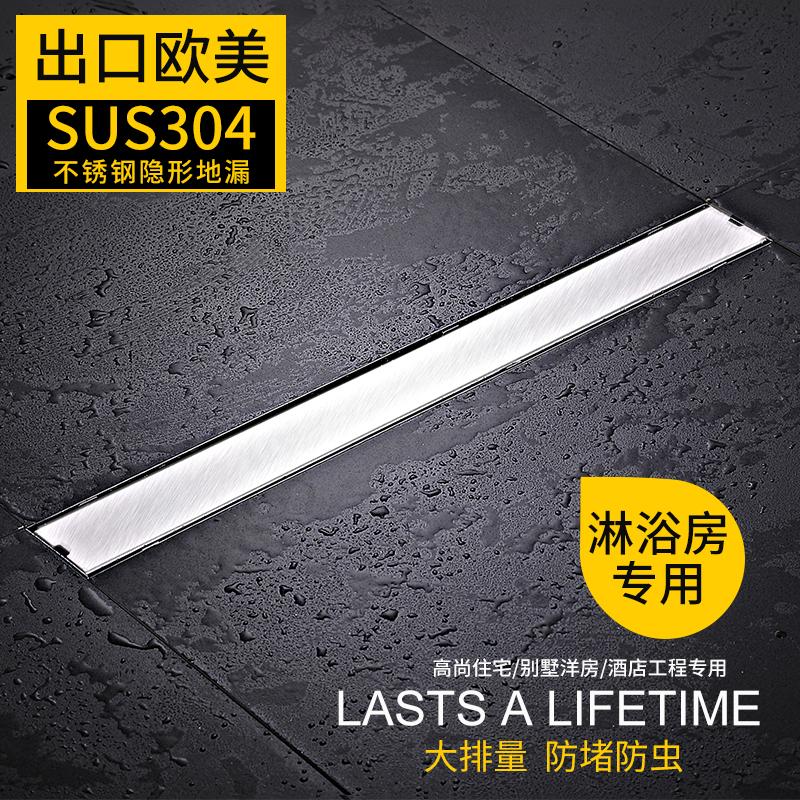 304不锈钢长方地漏隐形大排量卫生间浴室条形防臭器淋浴房加长50(非品牌)