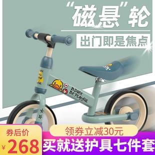儿童平衡车无脚踏自行车3-6岁小孩宝宝溜溜车玩具滑行学步滑步车