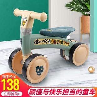 1-3岁婴儿学步车滑行儿童平衡车扭扭防侧翻三轮无脚踏宝宝滑步车