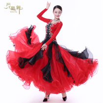 Dancing new Van Hee Dance national standard dance dress dancing skirt Ballroom dance dress Dance Suit