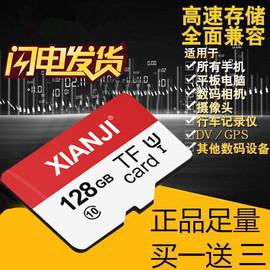 手机内存卡高速128g行车记录仪SD卡监控通用8g存储卡64g32g闪存卡图片