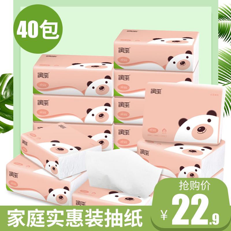 整箱家用实惠装婴儿批发餐巾纸