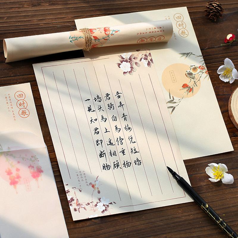 Китайская каллиграфия Артикул 614747547695