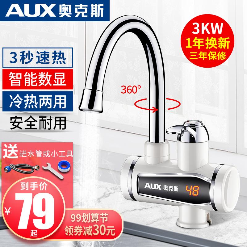 Электрические водонагреватели Артикул 594000842259