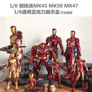 HT hottoys 1/6 钢铁侠mk45mk50mk