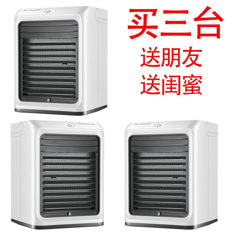 10-11新券日本迷你冷风机黑科技气移动小型扇