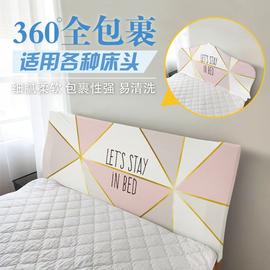 全弹力弧形万能通用全包床头罩布艺皮床保护套布艺防尘罩床头套图片