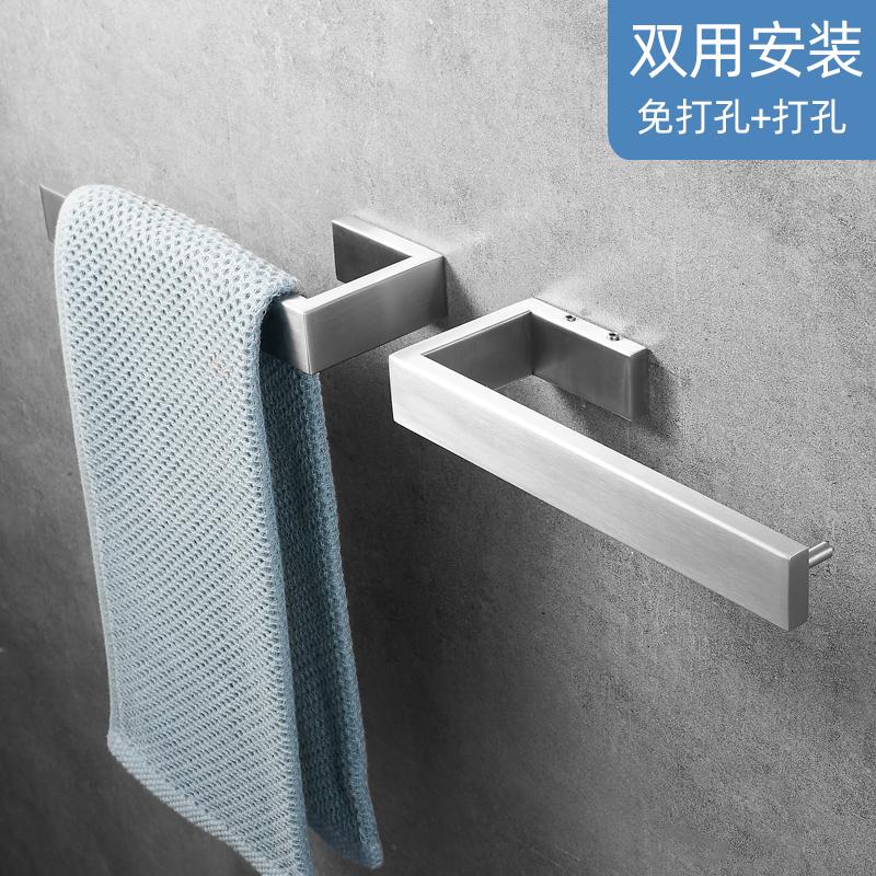 Кольцо вешалка для полотенца Артикул 617820069038