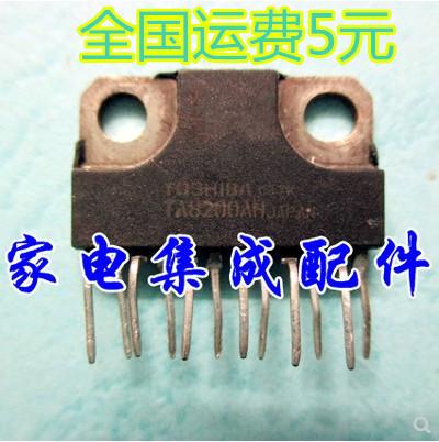 【家电集成配件】原装TA8200AH 音频功率放大IC 质量保证