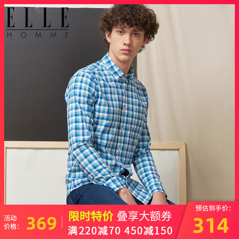 Elle Homme shirt mens long sleeve business casual cotton fall / winter 2020 new stand collar blue green plaid shirt for men