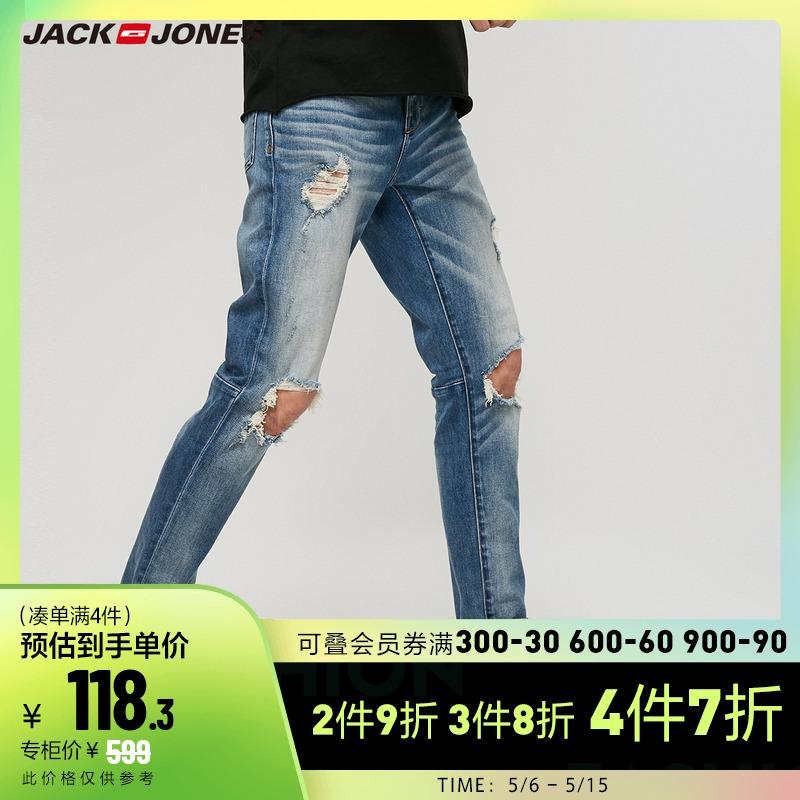 jackjones官方outlets店 多件多折/杰克琼斯outlets秋长裤 券后149元包邮