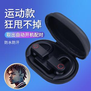适用于airpods2代二代支持无线苹果充电仓无线蓝牙耳机双耳iphone2019新款airplus2充电盒华强北洛达1536u
