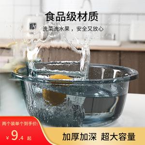 脸盆加厚家用大号洗衣盆洗菜盆透明塑料盆洗脸盆子洗脚盆婴儿小盆