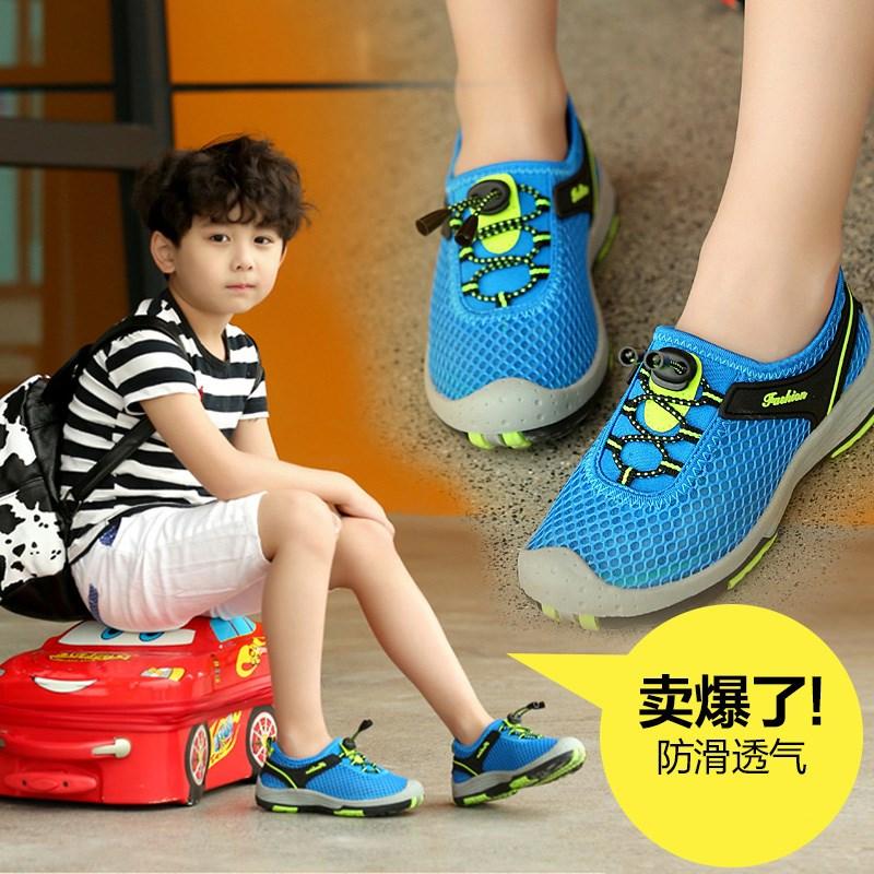 儿童网鞋夏季新款男童单网面一脚蹬运动旅游鞋透气波鞋中大童跑鞋