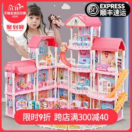 黛蓝芭比梦想豪宅别墅玩具套装礼盒大号公主女孩超大仿真洋娃娃