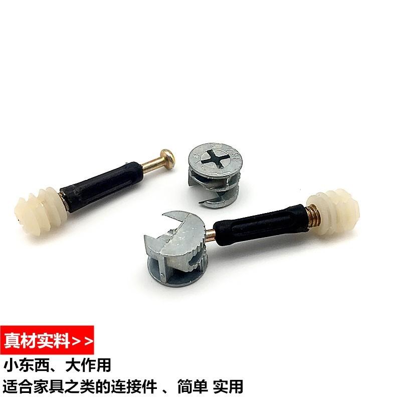 Крепежные изделия Артикул 617255651988