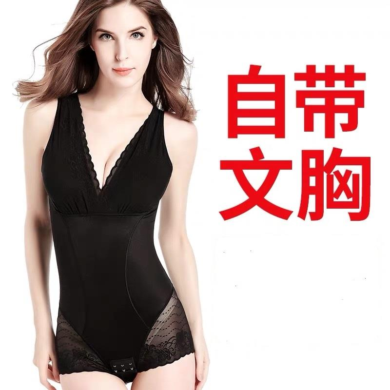 Thin postpartum abdominal clothing, slim bra, body shaping clothing, belt, tight and traceless, body shaping, one-piece belly reducing