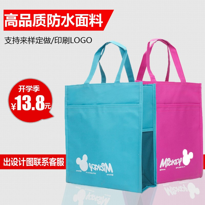 Tutorial class small pocket student book bag A4 document bag solid meal bag carrying bag portable rectangle with zipper